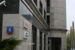 Elewacja Granitowa Budynek Redakcji Polityka3 (Copy)
